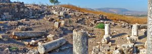 General view, Gilead Peli all rights reserved © <i> synagogues.kinneret.ac.il </i>