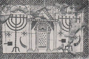 Mosaic  Zori 1967: plate 29.5, courtesy of the Israel Exploration Society © <i> synagogues.kinneret.ac.il </i>