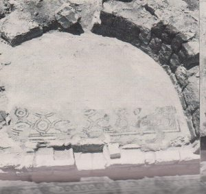 Apse  Zori 1967: plate 27.5, courtesy of the Israel Exploration Society © <i> synagogues.kinneret.ac.il </i>