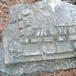 Architectual Item- Gilead Peli all rights reserved © <i> synagogues.kinneret.ac.il </i>
