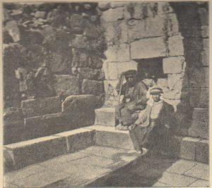Kohl and Watzinger 1916: 121 © <i> synagogues.kinneret.ac.il </i>