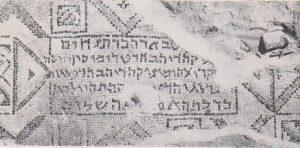 Aramaic inscription, Sukeinik 1935: plate XIIa © <i> synagogues.kinneret.ac.il </i>