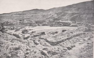 General view after excavation, Sukeinik 1935: plate VI    © <i> synagogues.kinneret.ac.il </i>