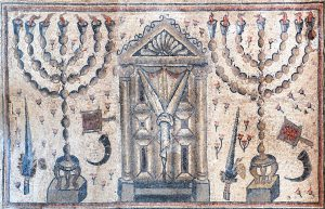 Mosaic - Gilead Peli all rights reserved © <i> synagogues.kinneret.ac.il </i>