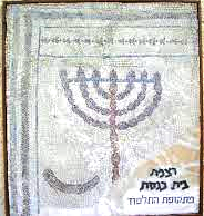 courtesy of Reuven Or Kibbutz Tirat Tzvi archive © <i> synagogues.kinneret.ac.il </i>