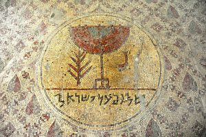 Mosaic Menorah and Hebrew inscription - Gilead Peli all rights reserved © <i> synagogues.kinneret.ac.il </i>