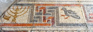 Mosaic fragment with Menorah  - Gilead Peli all rights reserved © <i> synagogues.kinneret.ac.il </i>