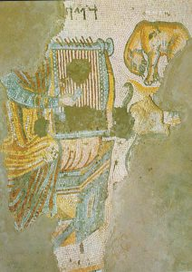 """The """"David"""" mosaic, Ovadiah 1981: 130, courtesy of Asher Ovadiah and the Israel Exploration Society © <i> synagogues.kinneret.ac.il </i>"""