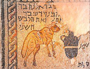 קטע פסיפס. כל הזכויות שמורות לגלעד פלאי. © <i> synagogues.kinneret.ac.il </i>