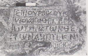 כתובת יוונית. קפלן 1978, 79. באדיבות החברה לחקר ארץ ישראל.  © <i> synagogues.kinneret.ac.il </i>