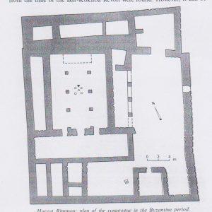 התקופה הביזנטית. קלונר 1993, 1284. באדיבות עמוס קלונר והחברה לחקירת ארץ ישראל. © <i> synagogues.kinneret.ac.il </i>