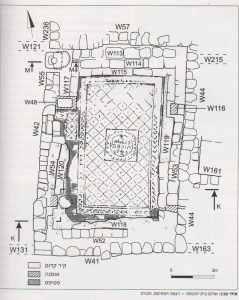 Dar 2003: 128, courtesy of Shimon Dar and the Israel Exploration Society © <i> synagogues.kinneret.ac.il </i>