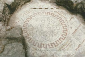 Greek inscription on the mosaic - courtesy of Yigal Ben Ephraim © <i> synagogues.kinneret.ac.il </i>