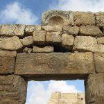 Lintel, courtesy of Doron Sar-Avi © <i> synagogues.kinneret.ac.il </i>