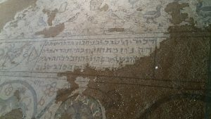 Mosaic in Hecht Museum, courtesy of C. Ben David © <i> synagogues.kinneret.ac.il </i>