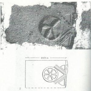 Maoz 1995: plate 104 fig. 1-2, courtesy of Zvi Maoz © <i> synagogues.kinneret.ac.il </i>