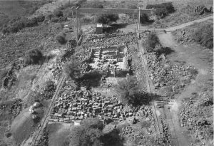 Ben-David, Gonen and Drei 2006: 112. Courtesy of the Israel Exploration Society © <i> synagogues.kinneret.ac.il </i>