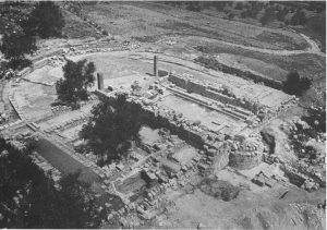 Magen 1992: 74. Courtesy of the Israel Exploration Society © <i> synagogues.kinneret.ac.il </i>