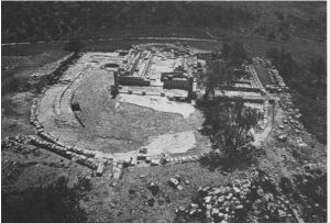 Magen 1992: 73. Courtesy of the Israel Exploration Society © <i> synagogues.kinneret.ac.il </i>