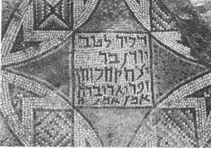 Weiss and Netzer 1997: 18. Courtesy of the Israel Exploration Society. © <i> synagogues.kinneret.ac.il </i>