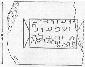 Avigad 1955: 184. Corutesy of Israel Exploration Fund © <i> synagogues.kinneret.ac.il </i>
