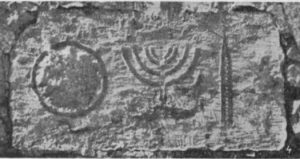 Mayer and Reifenberg 1942: Plate 3 Fig. 4 © <i> synagogues.kinneret.ac.il </i>