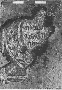 Levine 1980: 109. Courtesy of the Israel Exploration Society.  © <i> synagogues.kinneret.ac.il </i>