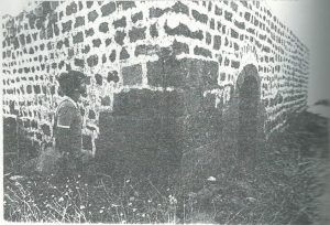 Maoz 1995: plate 98 fig. 2, courtesy of Zvi Maoz © <i> synagogues.kinneret.ac.il </i>