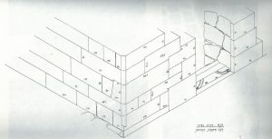Maoz 1995: plate 99 fig. 1, courtesy of Zvi Maoz © <i> synagogues.kinneret.ac.il </i>