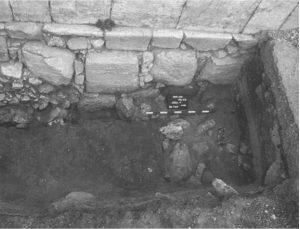 Aviam 2002: 122. Courtesy of the Israel Exploration Society. © <i> synagogues.kinneret.ac.il </i>