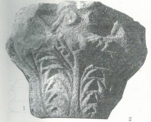 Maoz 1995: plate 58 fig. 1, courtesy of Zvi Maoz © <i> synagogues.kinneret.ac.il </i>