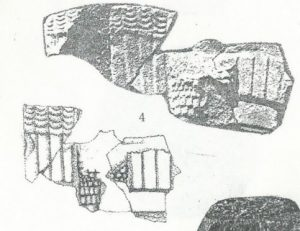 Maoz 1995: plate 69 fig. 4, courtesy of Zvi Maoz © <i> synagogues.kinneret.ac.il </i>
