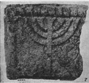 Mayer and Reifenberg 1942: Plate 3 Fig. 7 © <i> synagogues.kinneret.ac.il </i>