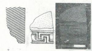 מעוז 1995: לוח 7:11, באדיבות צבי מעוז © <i> synagogues.kinneret.ac.il </i>