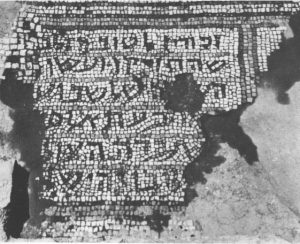 Gutamn, Yeivin and Netzer 1972: 51. Courtesy of Israel Exploration Society. © <i> synagogues.kinneret.ac.il </i>