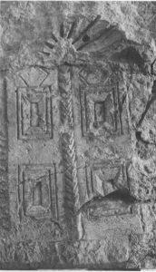 """מגן תשנ""""ג: 80. באדיבות החברה לחקירת ארץ ישראל. © <i> synagogues.kinneret.ac.il </i>"""