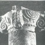 Maoz 1995: plate 62 fig. 1, courtesy of Zvi Maoz © <i> synagogues.kinneret.ac.il </i>