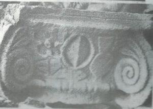 Maoz 1995: plate 61 fig. 4, courtesy of Zvi Maoz © <i> synagogues.kinneret.ac.il </i>