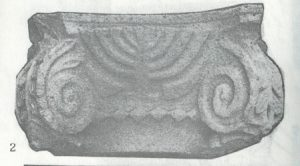 Maoz 1995: plate 61 fig. 2, courtesy of Zvi Maoz © <i> synagogues.kinneret.ac.il </i>