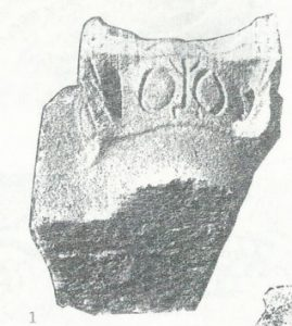 Maoz 1995: plate 107 fig. 1, courtesy of Zvi Maoz © <i> synagogues.kinneret.ac.il </i>