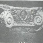 Maoz 1995: plate 61 fig. 1, courtesy of Zvi Maoz © <i> synagogues.kinneret.ac.il </i>