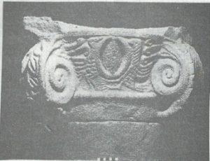 Maoz 1995: plate 61 fig. 1, courtesy of Zvi Maoz © <i> synagogues.kinneret.ac.il </i>