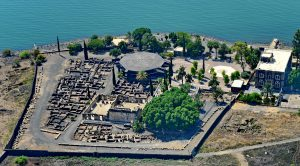 Aerial photo of the village , courtesy of Abraham Graicer all rights reserved to Abraham Graicer © <i> synagogues.kinneret.ac.il </i>