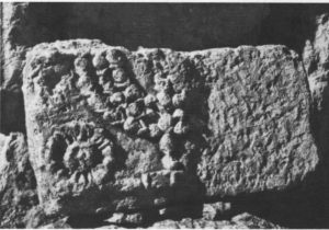 Yeivin 1972: 45. Courtesy of the Israel Exploration Society. © <i> synagogues.kinneret.ac.il </i>