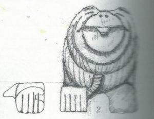 Maoz 1995: plate 75 fig. 2, courtesy of Zvi Maoz © <i> synagogues.kinneret.ac.il </i>