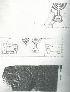 Maoz 1995: plate 73 fig. 1, courtesy of Zvi Maoz © <i> synagogues.kinneret.ac.il </i>