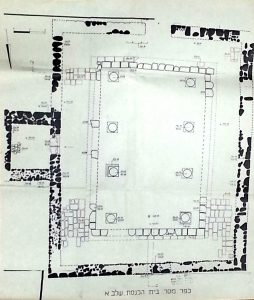 Synagogue plan phase 1.Courtesy of Yossi Buchman. © <i> synagogues.kinneret.ac.il </i>