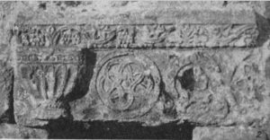 Mayer and Reifenberg 1942: Plate 2 Fig. 2.2 © <i> synagogues.kinneret.ac.il </i>