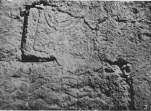 Mayer and Reifenberg 1942: Plate 2 Fig. 2.3 © <i> synagogues.kinneret.ac.il </i>