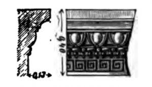 Schumacher 1888: 265 © <i> synagogues.kinneret.ac.il </i>